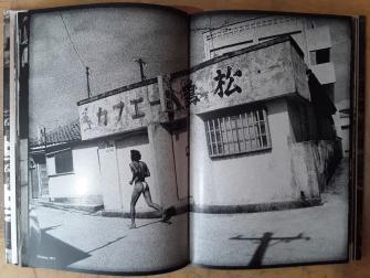 Moriyama, Daido